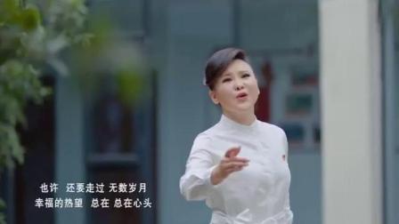 《把一切献给党》演唱:孙帅王宏伟