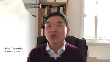 A Message From Max Lu - Vice Chancellor of the University of Surrey