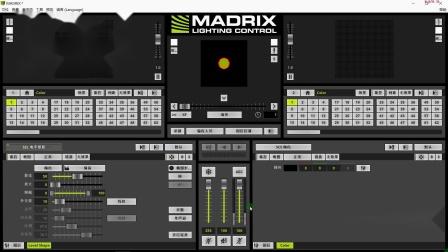 MADRIX 5 3软件直接使用音频线链接调音台触发信号使用方法中文培训视频教程
