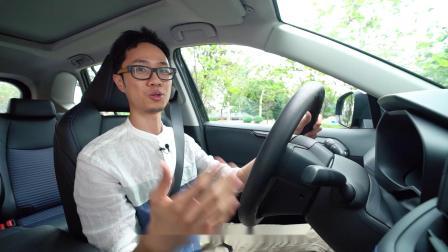 广汽丰田威兰达最大卖点竟是四驱?
