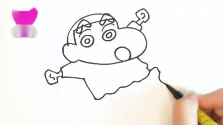 可乐姐姐学画画 蜡笔小新 哎哟我的妈呀 简笔画.mp4