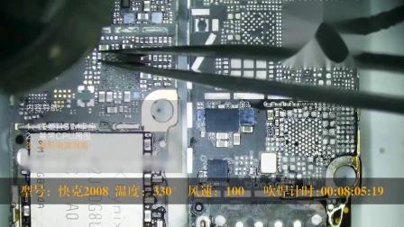 怎样去焊接小元件丨手机维修基础入门丨手机维修光盘