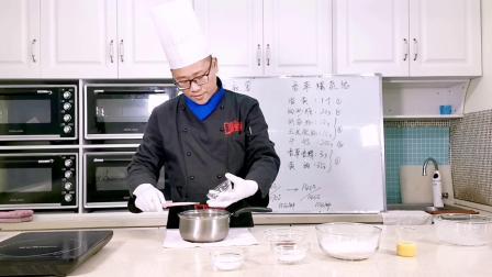 重庆西点烘焙培训,学烘焙去哪儿