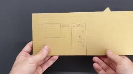 怎么用纸板做房子,儿童益智手工,做出漂亮的房子.mp4