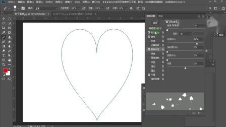 ps路径图案描边视频:定义画笔图案设置描边参数