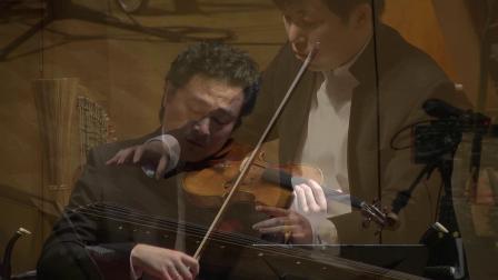 #DabaoSCO - [上半场] 《秦琴乐吕》