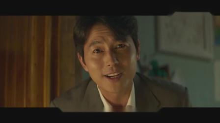 实力派演员郑雨盛最新力作《证人》,在自闭症儿童的眼里没有伤害.mp4