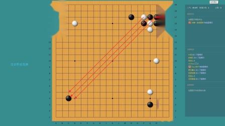 001、基础型的攻防技巧-征棋-征源和征宿