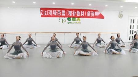 连云港市七色光舞蹈学校琦琦芭蕾师资培训班2