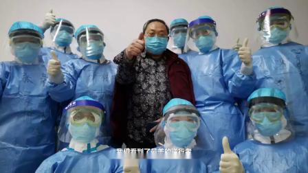 多语种国际抗疫创意视频呼吸德语版