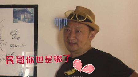 九孔寻找拍摄《夏日么么茶》时任贤齐、郑秀文住过的房间
