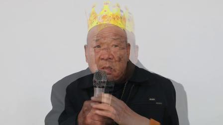 八十大寿生日喜宴片花