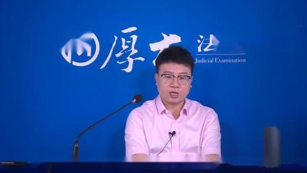 33.第三十二讲 再审程序的启动-2020年厚大法考-民诉法-系统强化-刘鹏飞