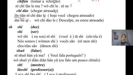 Gravação de Gramática de lição 3