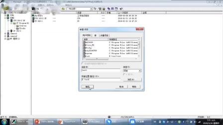 西门子S7-300 PLC程序备份手顺书培训.mp4