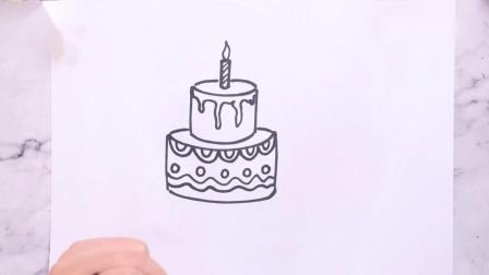 蛋糕怎么画.mp4