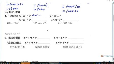 简便运算计算分类专项练习00.mp4