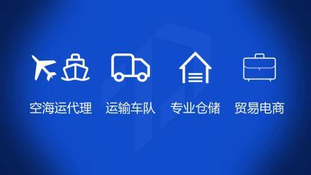 智杰供应链管理系统-用户开发的管理系统