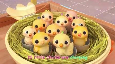 幼儿英语 启蒙儿歌《Numbers Song》幼儿园 观察孵小鸡 数字歌 - Cocomelon 我爱我的幼儿园 JJ和他的朋友们高清播单视频在线观看.mp4