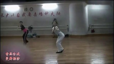 《再唱山歌给党听》孙老师舞蹈_标清