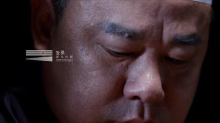 莫卡乡村蛋黄酥2019中秋tvc广告片 竖横广告作品