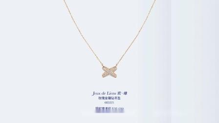 女人必须要有一款珠宝项链!chaumet尚美巴黎缘系一生项链,什么价格呢