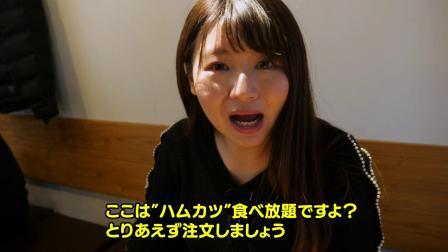 告诉你日本人到底吃什么!‐炸火腿篇 - 惊奇日本