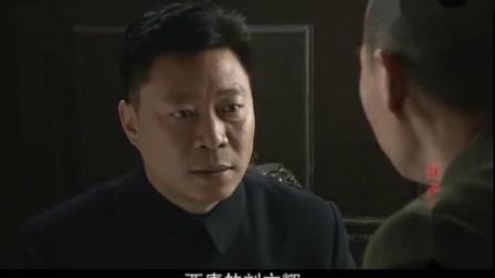 解放大西南:蒋介石听到卢汉起义广播,气的咬牙切齿,心有不甘.mp4
