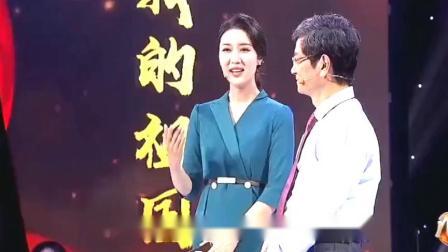 浙大教授郑强:第一次听郑教授唱歌,太震撼!.mp4