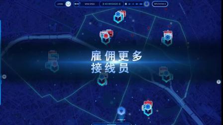 【3DM游戏网】《112接线员(112 Operator)》宣传视频