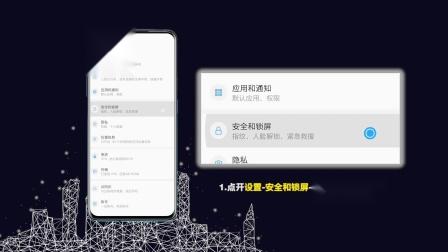 OnePlus 玩机技巧系列——如何固定屏幕