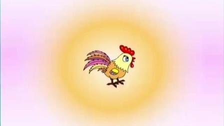 经典童话故事——好斗的小公鸡.mp4