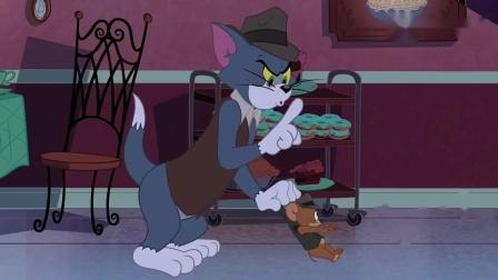 猫和老鼠:汤姆想为心意的女生做蛋糕!结果却让人意外.mp4