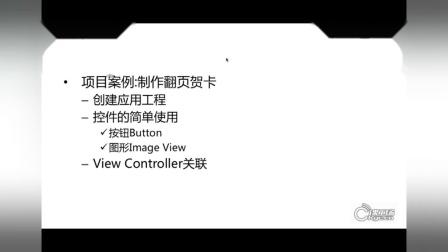 武汉课工场IT电脑培训—翻页贺卡的制作01