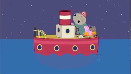 狗爷爷带着小猪佩奇和乔治来到海盗岛,大家一起玩捉迷藏游戏.mp4