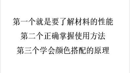 木质家具补漆-上海家具美容学校-皮革家具维修培训