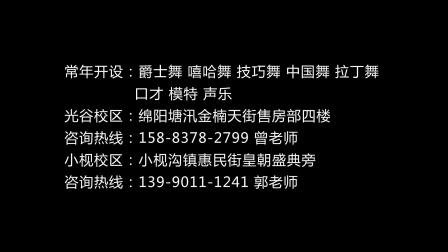 2019YG铂来伊文艺术基地小枧校区期末汇报快剪版