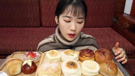 【吃播】日式面包测评~芋泥大鼓 豆乳大鼓 日式盐面包 紫米包 野菜蘑菇毛豆包 小黄米包 日式红豆包 牛奶卷 芝士碱水包 草莓丹麦 红糖肉桂卷