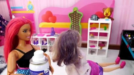 芭比娃娃染头发!游戏美容院-女孩卡通.mp4