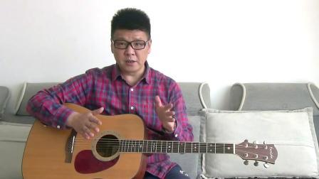 柒月谈 吉他那些事儿《音阶不掌握 难以提高》【邓老师吉他教室】