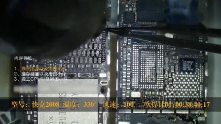 焊接主板手工丨手机维修论坛丨手机维修课程