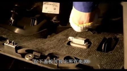 保时捷卡宴 大众—途锐 AirX空调滤芯安装教程_腾讯视频1