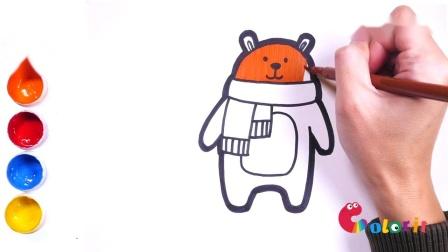 超可爱小熊简笔画:一条暖暖的长围巾是冬日必备单品哦!.mp4