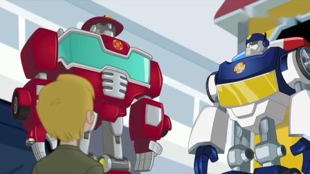 变形金刚救援机器人 动画回顾 第三季 赛斯的激情.mp4