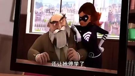 瓢虫雷迪:黑猫诺尔偷看寇伊,被瓢虫雷迪抓个正着!.mp4