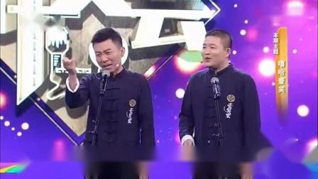 苏州相声演员上演《苏州情调》,四平唱苏州评弹让人耳目一新!