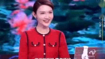 我在《中国诗词大会》人气萌娃陈籽妍 自救成功 爱诗歌也爱动物截取了一段小视频
