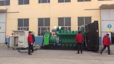 医院用柴油发电机组带负载启动现场暨客户验收机组.mp4