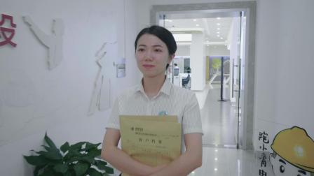 椒江电力公司微电影《青跑台州》