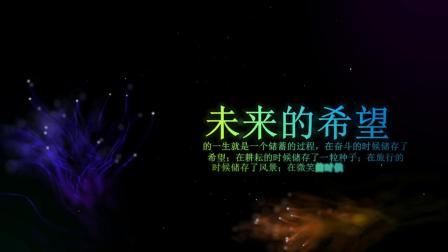 即时通讯IM-哇谷科技jm沟通企业文化企业办公企业管理企业通信宣传片